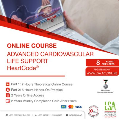 Heartcode-online-ACLS-with-CME.jpg