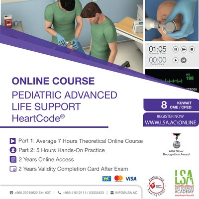 Heartcode-online-PALS-New-Theme-with-CME.jpg